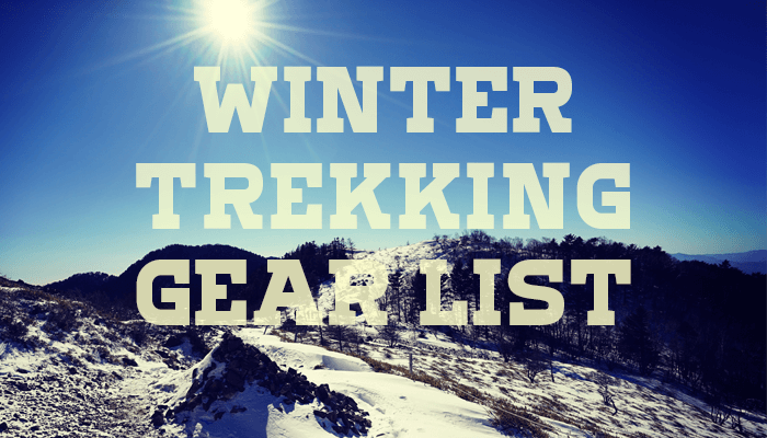 【はじめての雪山】冬の低山ハイキング装備のベストチョイスを考える【随時更新】