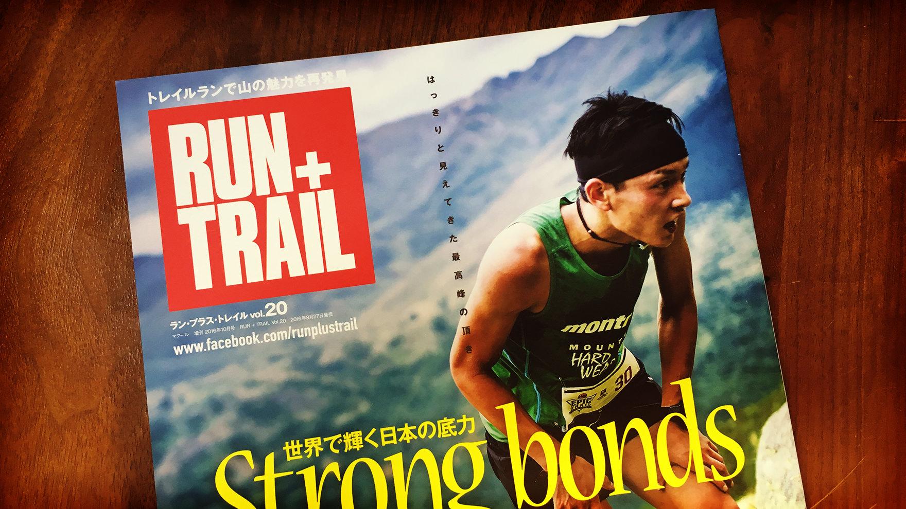 run_trail_20_mini