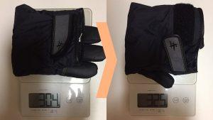 glove_weight_fox_mini