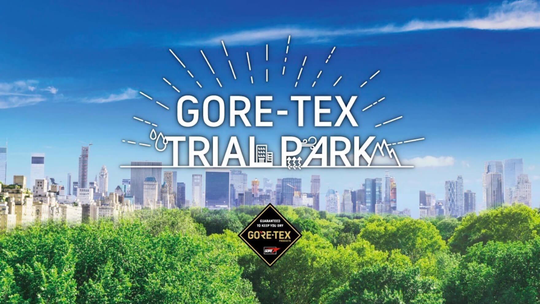NEWS:GORE-TEXの防水性・防風性が体感できる GORE-TEX TRIAL PARK開催