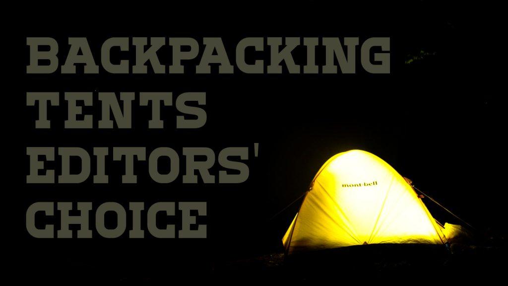今年こそテント泊にチャレンジしたい人におすすめの登山・ハイキング向けテント7選