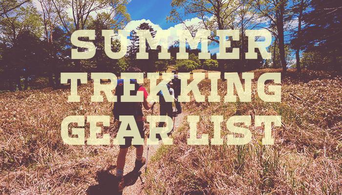 【持ち物リスト】夏山登山装備のベストチョイスを考える【随時更新】