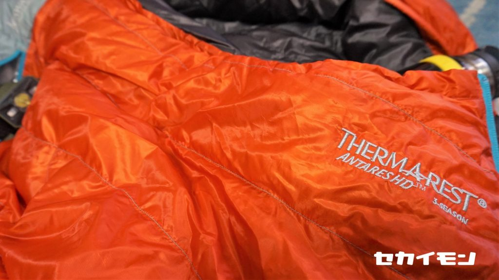 Review:Therm-a-Rest Antares HD Sleeping Bag 「セカイモン」でゲットした、小技のきいた快適スリーピングバッグ
