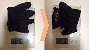 glove_weight_pro_mini